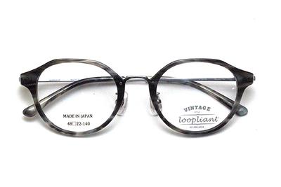 Loopliant  ループライアント LP 08-48-4 グレー【ユニセックス】【男女兼用】【日本製】