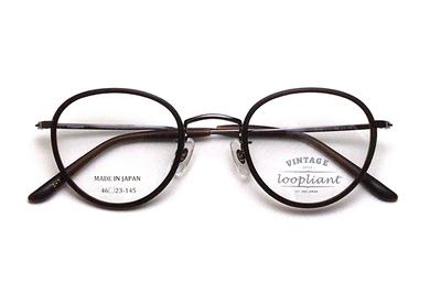 Loopliant  ループライアント LP 10-46-1 ブラウン/ブラウン【ユニセックス】【男女兼用】【日本製】