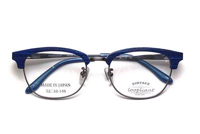 Loopliant  ループライアント LP 14-52-1 ブルー【天然木特殊素材】【ユニセックス】【男女兼用】【日本製】