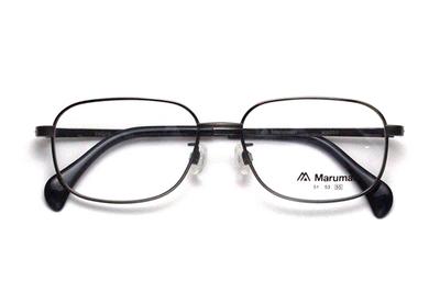 Maruman マルマン M 9002-CB1(ダークグレー)【メンズ】【男性用】【日本製】