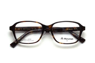 Maruman マルマン M 9012-DEM(デミ)【メンズ】【男性用】【日本製】