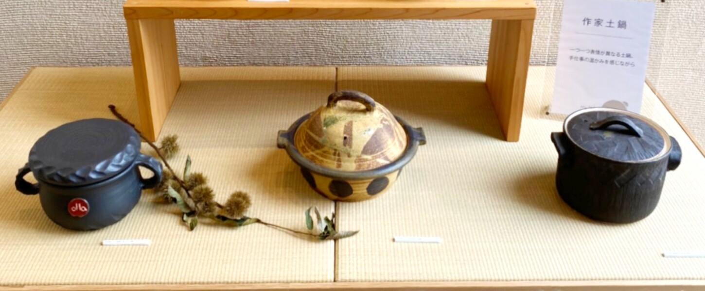 三重県のやきもの四日市萬古焼の土鍋・耐熱陶器