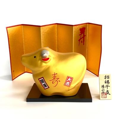 招福干支 丑#8(大・金)