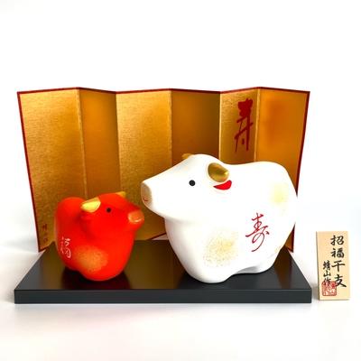 招福干支 丑#5(紅白親子)
