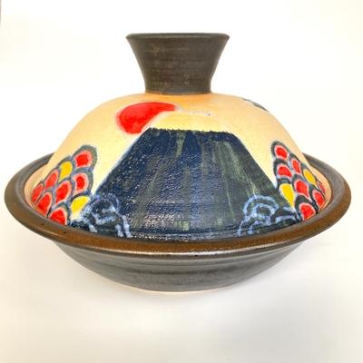 天水窯 日の出富士手造鍋