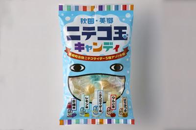 秋田・美郷ニテコ玉キャンディ