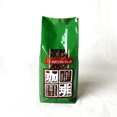 淳のコーヒー豆・ブレンド