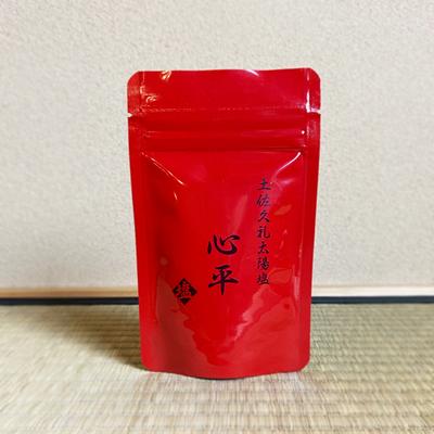 土佐久礼太陽塩・心平(赤袋)55g