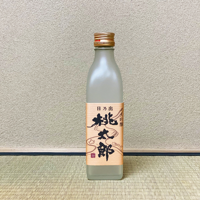 文本酒造 日の出桃太郎 大吟醸【冷蔵便】