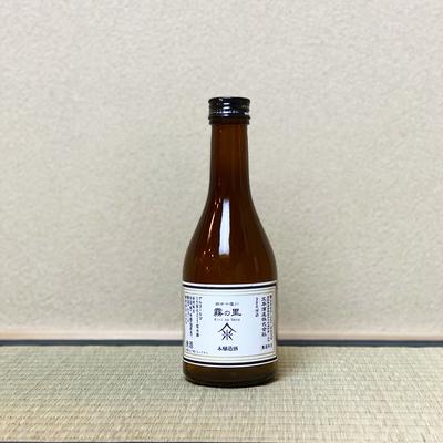 文本酒造 本醸造 霧の里【冷蔵便】
