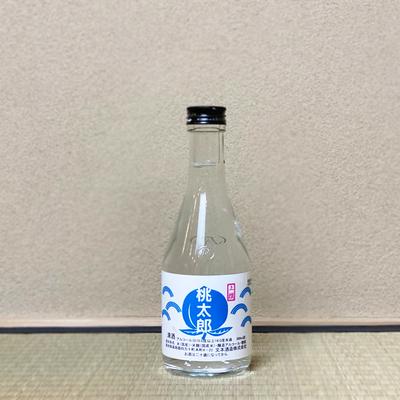 文本酒造 日の出桃太郎 辛口【冷蔵便】
