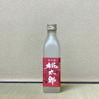 文本酒造 日の出桃太郎 純米吟醸【冷蔵便】