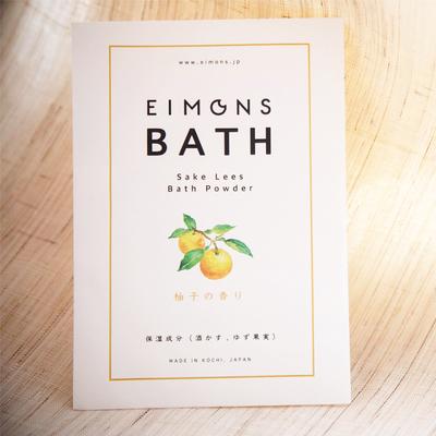 EIMONS 入浴剤