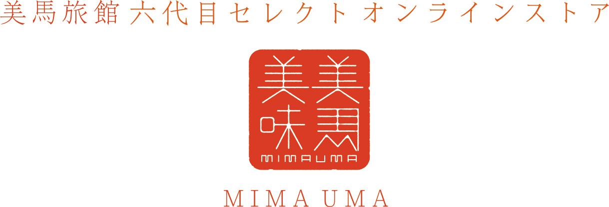 美馬美味 MIMAUMA