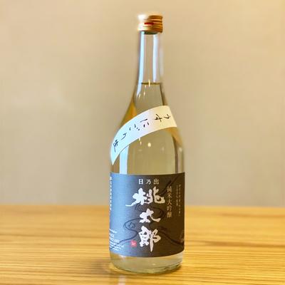 文本酒造 桃太郎 純米大吟醸 うすにごり生 720ml【冷蔵便】
