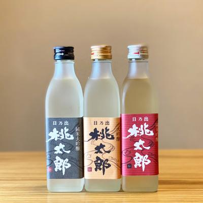 文本酒造 桃太郎 飲みくらべ3本セット【冷蔵便】