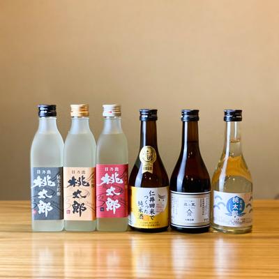 文本酒造 桃太郎 飲みくらべ6本セット【冷蔵便】