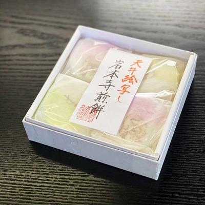 松鶴堂 岩本寺煎餅