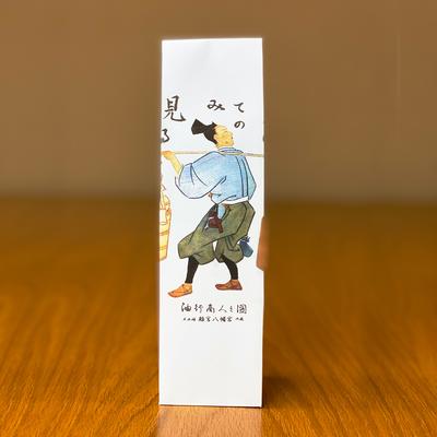 山中油店 玉締めしぼり胡麻油 180g(BOX入り)