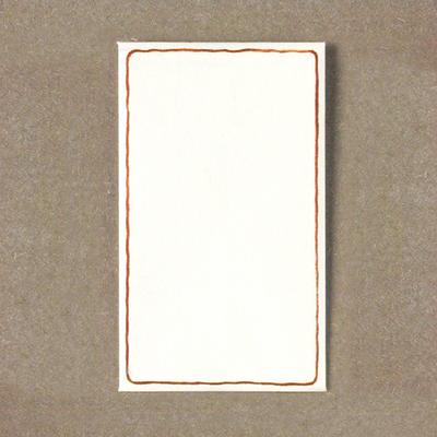 ぎんざ平つか 手漉き和紙 木版製 金封(中)