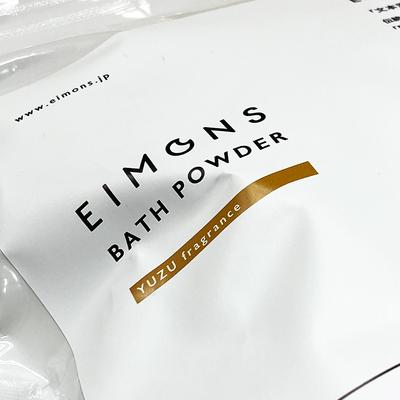 EIMONS 入浴剤 お徳用1.5キロ入り(約50回分)