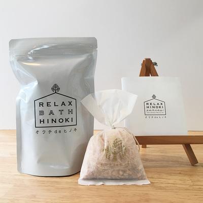 Relax Bath HINOKI リラックス バス ヒノキ 2個入り