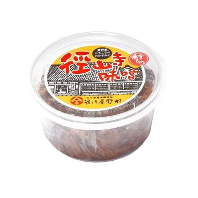 堀河屋の徑山寺(きんざんじ)味噌 200g(カップ入)