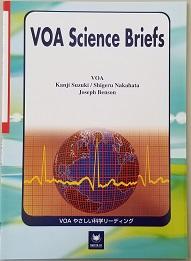 VOA science briefs