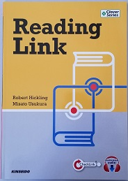 Reading Link