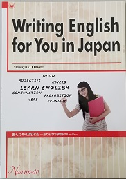 Writing English for You in Japan