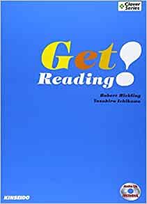 大学生のための読解演習と基本文法