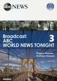 Broadcast : ABC WORLD NEWS TONIGHT 3
