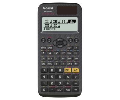 CASIO fx-JP500-N