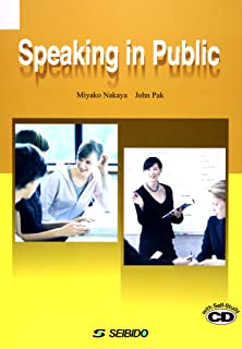 プレゼンテーションのための基礎英語