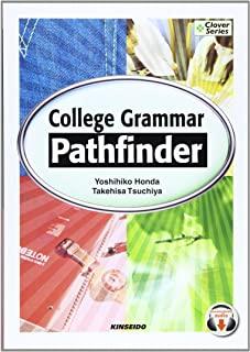 基本文法から始める大学英語