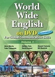世界で輝く若者たちの英語 volume 1 改訂版