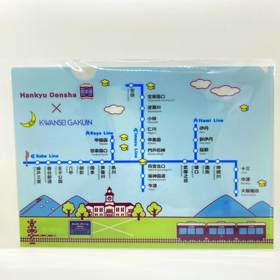 <Hankyu Densha×関西学院>クリアファイル