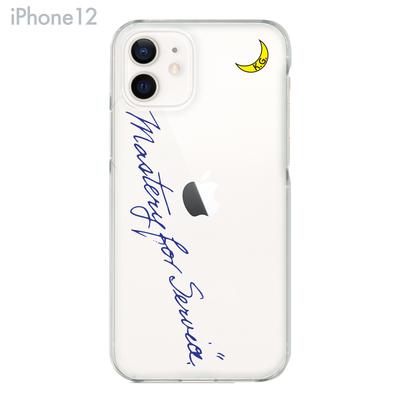 iPhone12ケース〈ロゴ〉