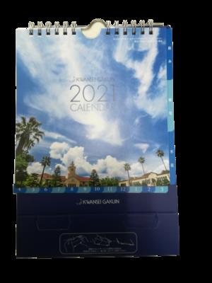 関学卓上カレンダー2021(4月始まり)