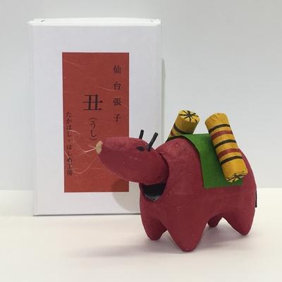 仙台張子「丑」(赤)