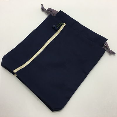 伊達な巾着(紺色)