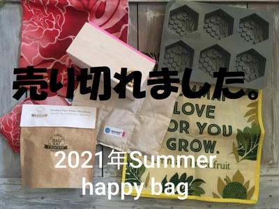 売り切れました!2021年★Summer Happy Bag★手作り石けん用