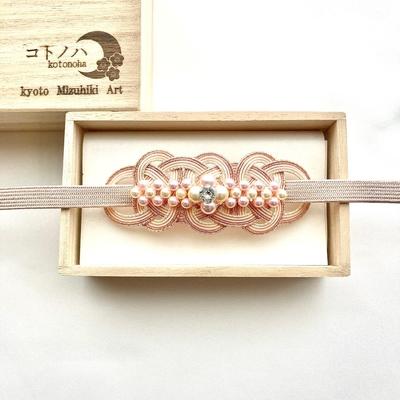 インフィニティの帯留め・桜ピンク/三分紐セット