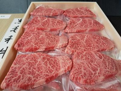 黒毛和牛A5希少部位焼肉(500g)