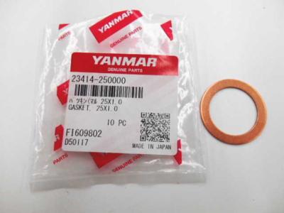 ヤンマー YA/YC パッキンマル