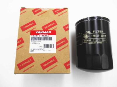 ヤンマー 4LM-DTZ オイルフィルター
