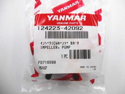 ヤンマー 2GM20F/3GM30F インペラ