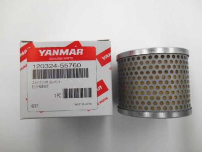 ヤンマー 6LY2-ST 油水分離器 エレメント