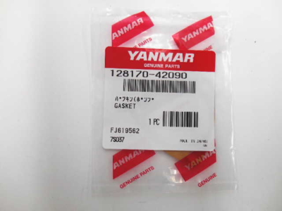 ヤンマー 1GM10 ポンプカバー(インペラ用)パッキン