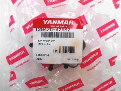 ヤンマー 4JH3-DTZ/HTZ インペラ